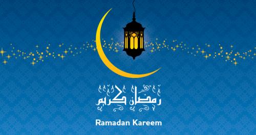 Ramadan-Mubarak-2016